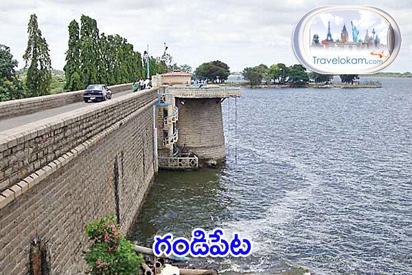 ఉస్మాన్సాగర్/గండిపేట