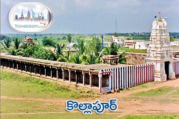 కొల్లాపూర్